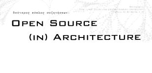 lecture @ open source (in) architecture